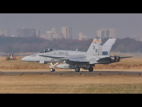 F/A-18 VMFA-312 Checkerboards(DR206) NAF Atsugi Dec. 16, 2015