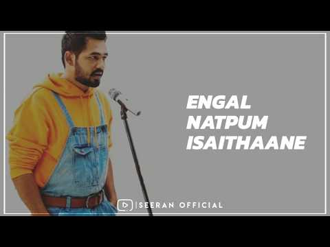 Adichi Norukuda 💞 Hip Hop Tamizha 💞 Album Song💞 Seeran Official 💞 Tamil WhatsApp Status 💞