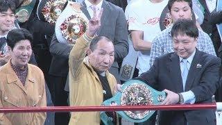 袴田さんに名誉ベルト ボクシング感謝イベントに出席