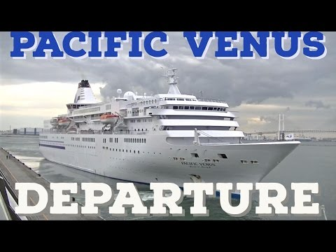 Pacific Venus Departing Port of Yokohama