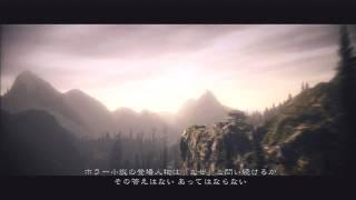 """Alan Wake Japanese version """"Opening Scene"""""""