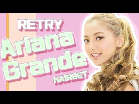 【リベンジ】Ariana Grande風に再チャレンジ!
