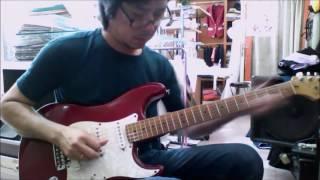 Guitar backing track vinh long