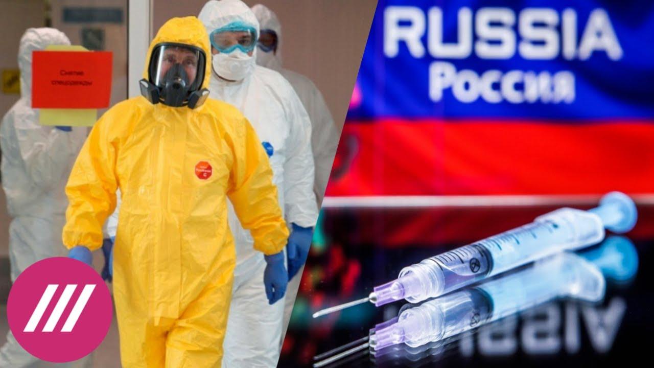 Прививка для Путина: какую вакцину выберет президент?