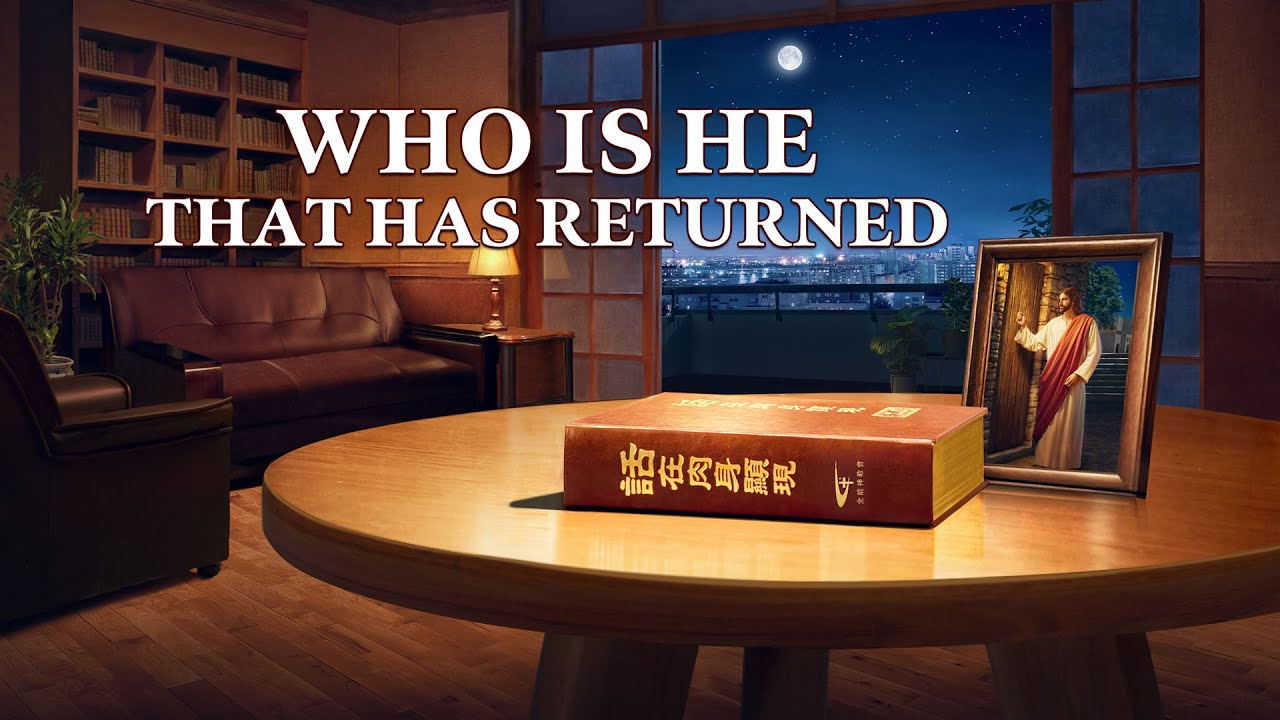 """Second Coming of Jesus Christ   Gospel Movie """"Who Is He That Has Returned""""   Find the Source of Life"""