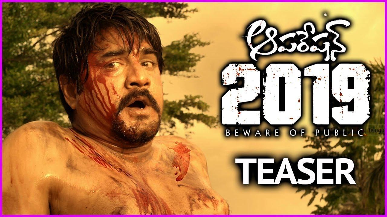 Www 2019nithin Newfilm Com: Srikanth's Operation 2019 Movie Teaser