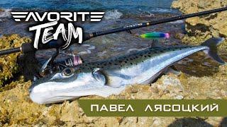 Адская рыбалка в Райском заливе. Турция часть 2. Favorite Team.