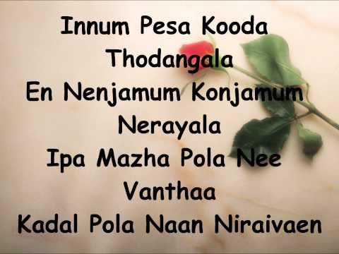 Mariyan - Innum Konjam Neram Lyrics