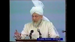Friday Sermon 5 September 1997