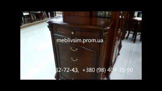Комоды классика. Комод CF 8675(Предлагаем Вашему вниманию комод в классическом стиле в цвете орех итальянский из коллекции CLASSICAL FURNITURE..., 2013-10-17T05:56:46.000Z)