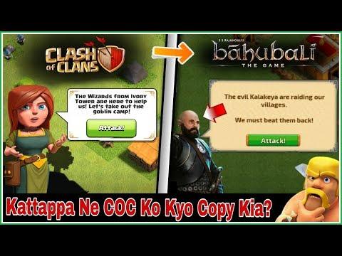 Clash of clans got copied! | Kattappa Ne COC ko Kyo Copy Kia??😂 | You will Be SHOCKED | HINDI