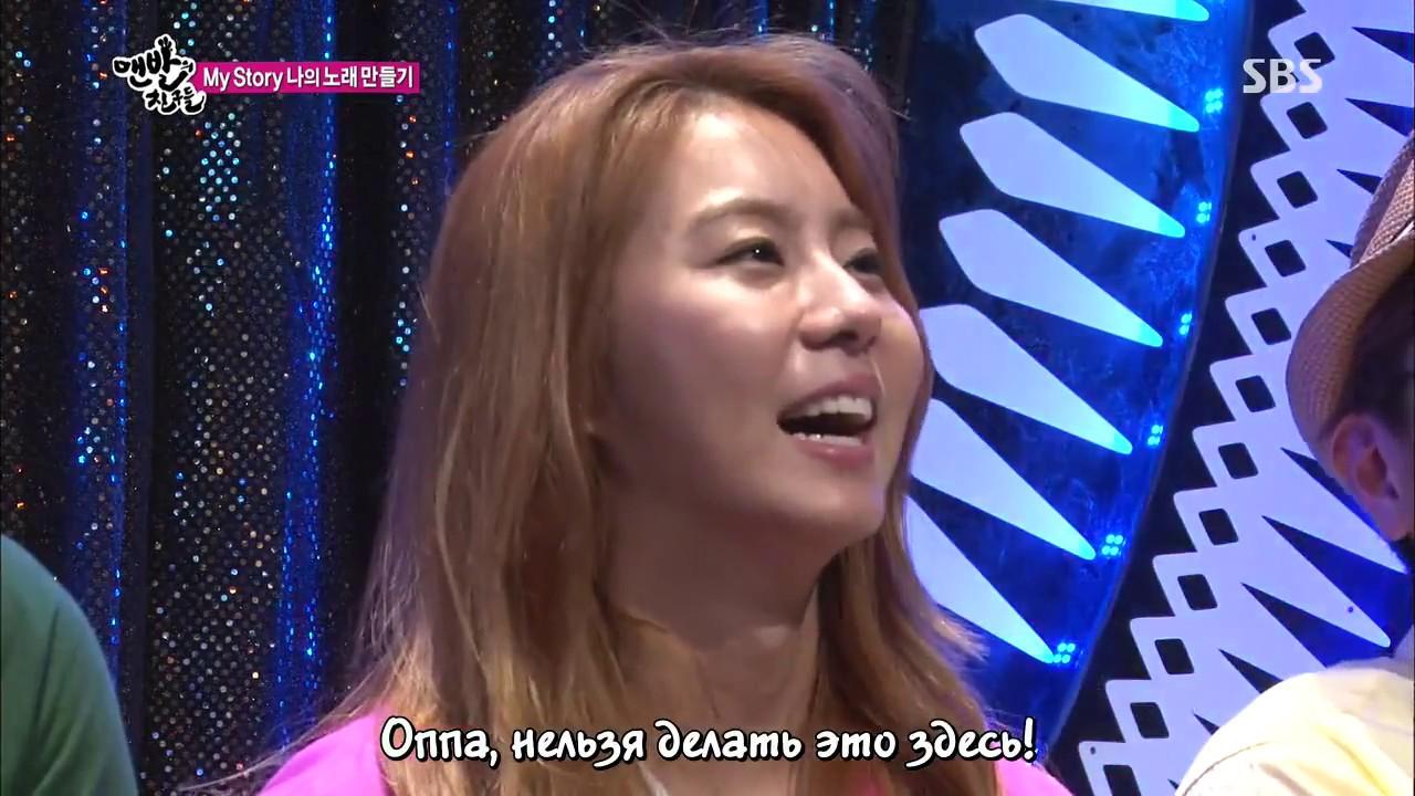 Kim Hyun Joong – listening (Barefoot Friends 16.2) RUS SUB