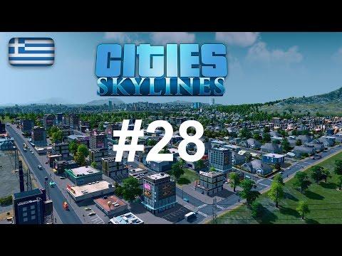 Τα πρώτα βήματα την Θεσσαλονίκης! Παίζουμε Cities Skylines Greek [28]