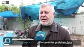 مصر العربية | خالد البطش: القاهرة تستأنف جهود المصالحة الفلسطينية العام المقبل