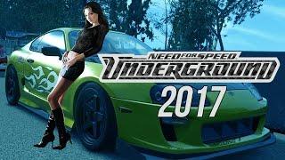 Need for Speed: Underground 2017