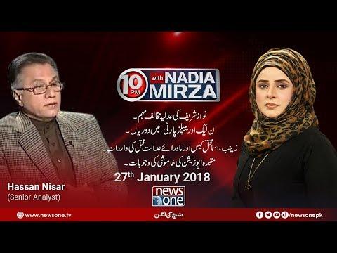 10pm with Nadia Mirza | 27 January 2018 | Hassan Nisar |