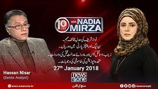 10pm with nadia mirza 27 january 2018 hassan nisar