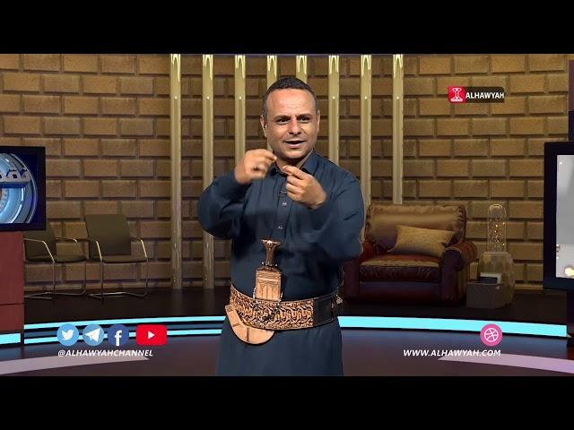 06-05-2020 نقطة نظام | الحلقة 13 | الجار ولو جار| قناة الهوية