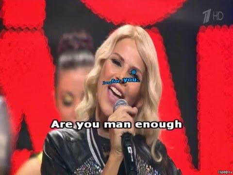 C.  C.  Catch - Are You Man Enough karaoke