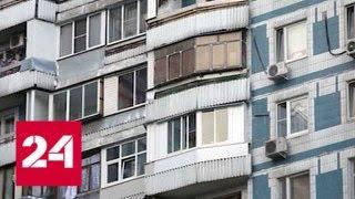 Городские технологии. Капитальный контроль. Специальный репортаж Дмитрия Щугорева - Россия 24