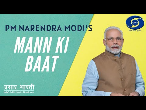Prime Minister Narendra Modi's Mann Ki Baat - 24 November 2019