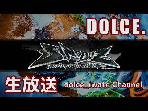 dolce_iwate Live@IIDX24 SINOBUZ