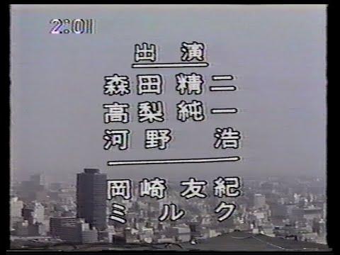 1980 2時のワイドショー出演時の 荻野目洋子さん(ミルク リトルキッス) 画質&音質 悪いです JAPAN