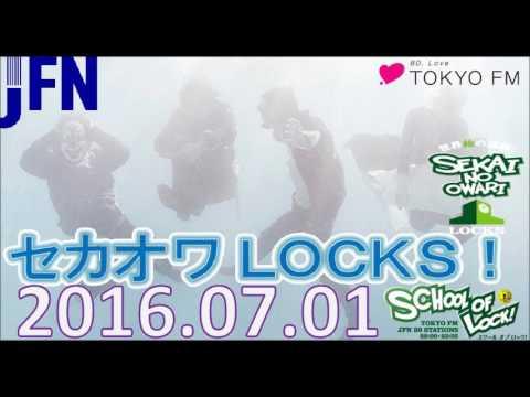 TOKYO FM:セカオワ LOCKS! 『SEKAI NO HAJIMARI~手話のSEKAI~』 SEKAI NO OWARI 先生  2016.07.01