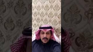 قصة الجني اللي فزع للانسي ( سناب عيد فهد )