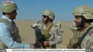 إخوة وأشقاء من الحرس الوطني في خندق واحد ـ تقرير خاص من الحد الجنوبي ـ سكاي نيوز عربية