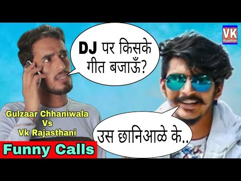 gulzaar-chhaniwala-vs-vk-rajasthani-||-middle-class-||-new-rajasthani-haryanvi-comedy-videos