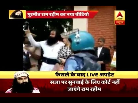 Ram Rahim Rape Case: Video of Baba outside court just after verdict surfaces
