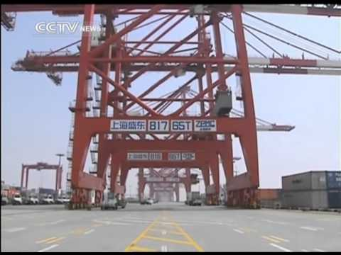 Shanghai Free Trade Zone Opens Today, Sep 29