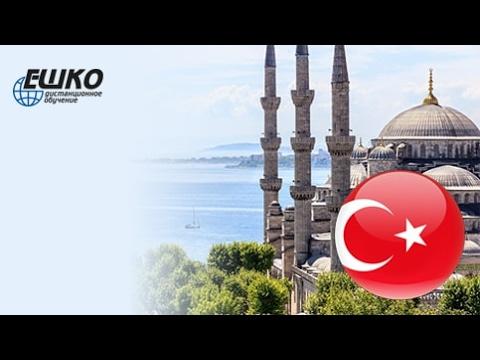 Настоящее-будущее время в турецком языке (Geniş Zaman)