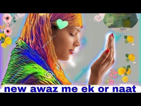 Koi puche to keh dena !! pyare nabi ki shaan me!!most beautifull naat !!Rabiya habeeb
