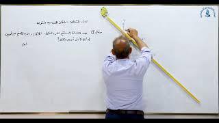 مادة الرياضيات للصف السادس الاعدادي : التطبيقات العملية على النهايات الجزء السادس