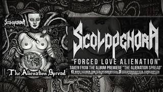 SCOLOPENDRA - THE ALIENATION SPREAD (OFFICIAL ALBUM PREMIERE 2017)