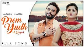 Prem Yudh Masoom Sharma Harsh Gahlot Free MP3 Song Download 320 Kbps