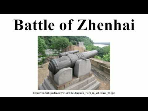 Battle of Zhenhai