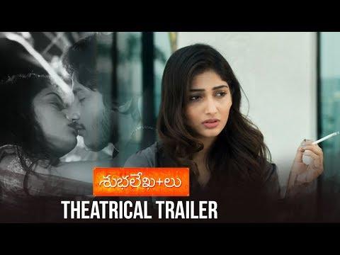 Shubhalekha+Lu Theatrical Trailer | Sreenivasa sayee | Priya Vadlamani | Manastars