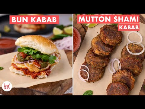 Mutton Shami Kabab Recipe | Bun Kabab Recipe | Chef Sanjyot Keer