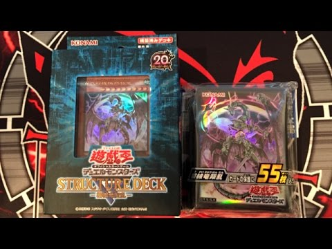 machine dragon deck