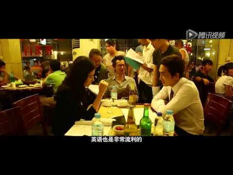 The Third Way of Love - Trailer-  Liu YiFei & Song Seung Heon