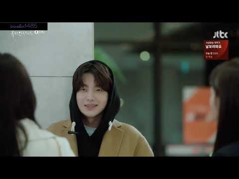 Kang Sa-ra & Ryu Eun-ho Story   The Beauty Inside