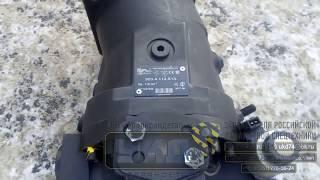 видео Гидромотор 303.3.112.903