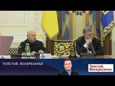 Визит украинских политиков