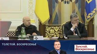 Визит украинских политиков в РФ Порошенко назвал попыткой посадить страну на российскую газовую иглу