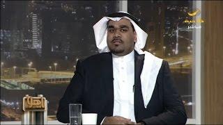 إختتام فعاليات منتدى اسبار الدولي في العاصمة الرياض