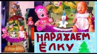 Наряжаем Новогоднюю Ёлку с куклами Беби Бон Лизой, Катей не Беби Бон и пони Пинки Пай!0+