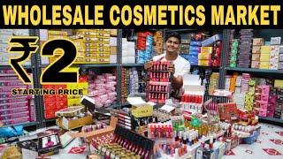 Delhi Wholesale Cosmetic Item Market | Cheapest Price | Prateek Kumar